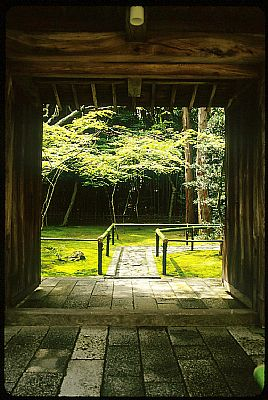 Koto-in, photo by Alan Tarver, courtesy JGarden